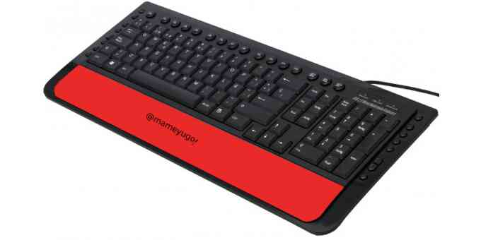 Reposamuñecas para teclado calefactado